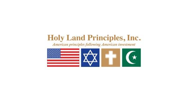 Holy Land Principles, Inc logo