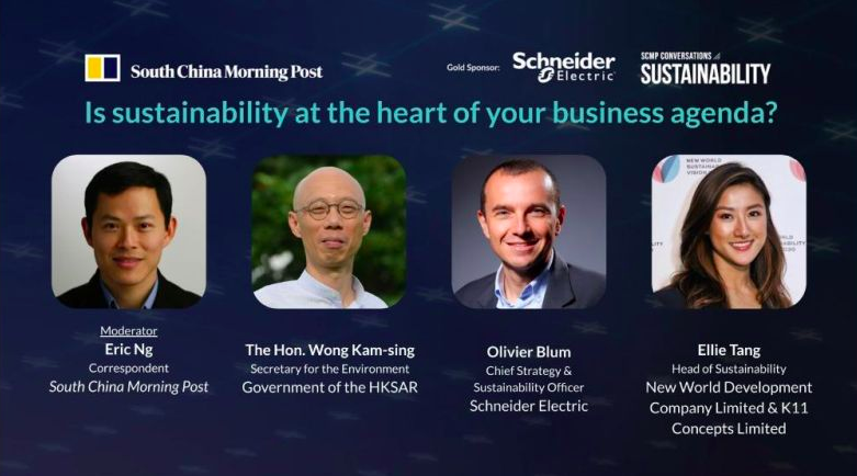 Webinar: Is Sustainability at The Heart of your Business Agenda? Graphic of speakers
