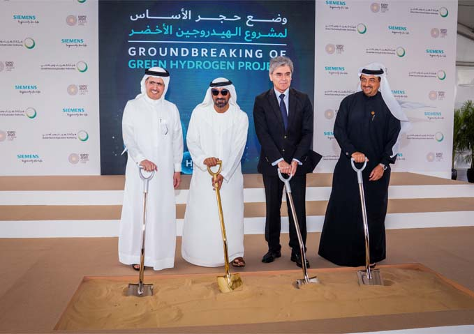 Ground for the Middle East's first solar-powered Green Hydrogen project in Dubai.