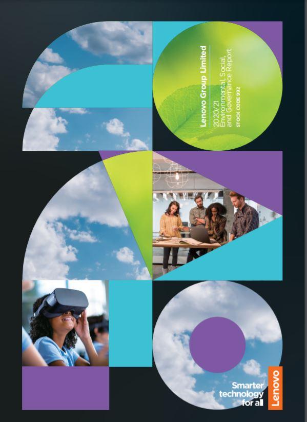 Lenovo report cover