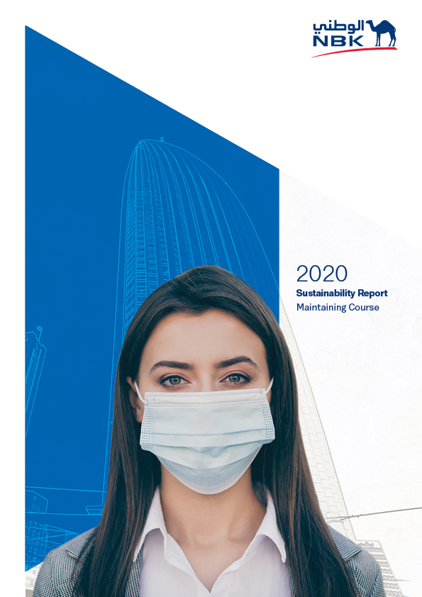 NBK Report Cover