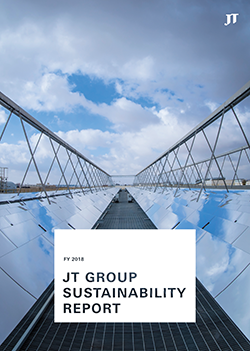 SustainabilityReport-cover2018_250x351.png