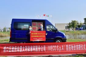 Chinese Community Supports Its IVECO Family During COVID-19 Crisis Image
