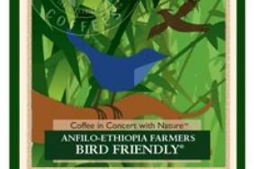 Jazzman's (R) Cafe Unveils First-Ever Bird Friendly(R) Coffee from Africa Image