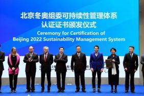Beijing 2022 Receives International Sustainable Event Certification Image