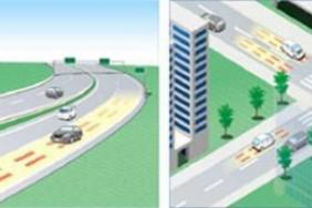 Japan Science and Technology Agency Announces Expanded Research and Development Project to Support Wireless Charging Systems for Electric Vehicles Image