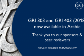 Update to Arabic Translations of GRI Standards Image