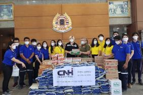 CNH Industrial's Ongoing CSR Efforts in Thailand Image