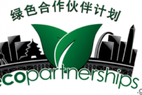 US and China Business Councils Selected for New EcoPartnerships Program Image