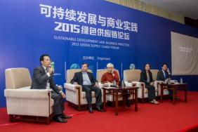 First Green Supply Chain Forum Hosted in Tianjin, China Image