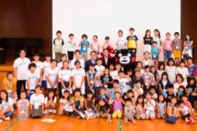 MetLife Foundation and Sesame Workshop Bring Financial Empowerment Initiative to Families in Kumamoto Image