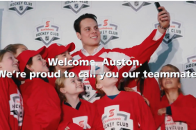 Scotiabank Drafts Auston Matthews of the Toronto Maple Leafs as its Newest Teammate Image