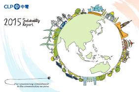 CLP Group Publishes 2015 Sustainability Report Image