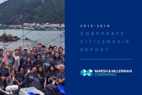 Marsh & McLennan Companies Releases 2015-2016 Corporate Citizenship Report Image