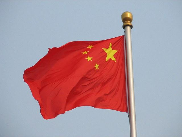According-to-one-cyber-security-firm-Chinas-5-year-plan-is-one-big-red-flag.jpg