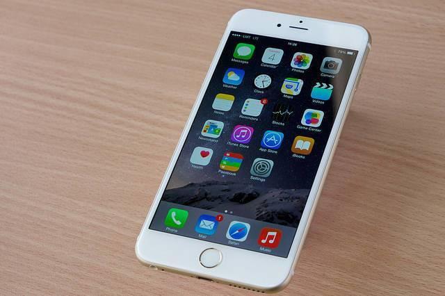 Apple_Rio_Tinto_Alcoa_KarlisDambrans.jpg