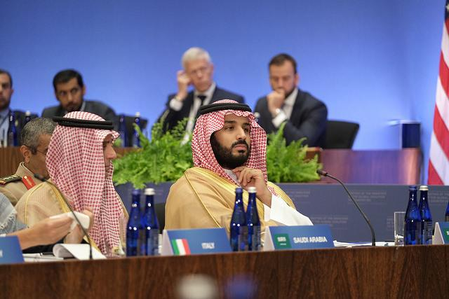 Crown-Prince-Mohammad-Bin-Salman-at-the-U.S.-Department-of-State-in-2016.jpg