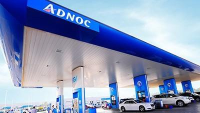 Gasoline-in-the-UAE-will-soon-jump-in-price.jpg