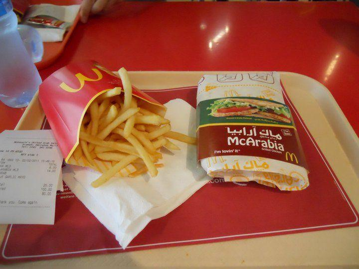 McDonalds-sales-are-suffering-around-the-globe-can-a-shift-to-sustainable-beef-save-the-company.jpg