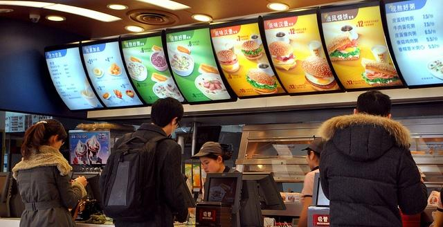More-Chinese-are-saying-no-to-fast-food.jpg