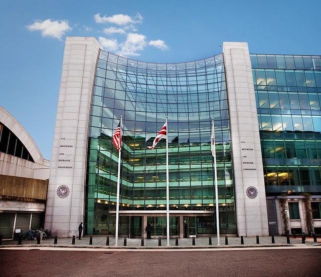 SEC-Headquarters-in-Washington-DC.jpg