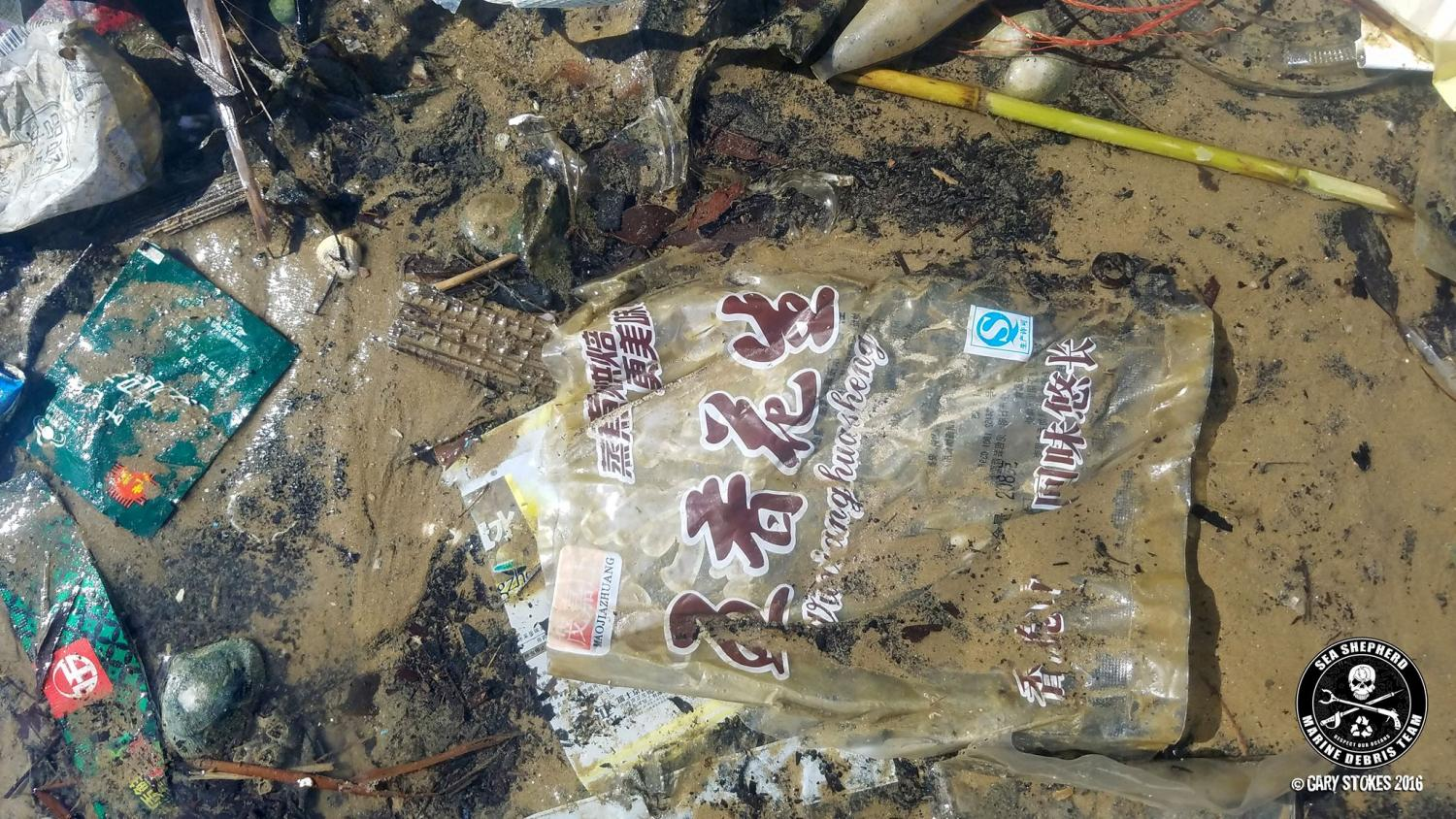 Trash-from-mainland-China-is-slathering-Hong-Kongs-beaches.jpg