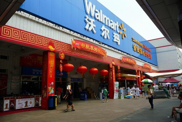 Walmart-Shenzhen.jpg