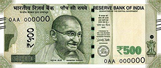 india-500-rupee-note.jpg